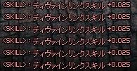 mabinogi_2016_01_12_005.jpg