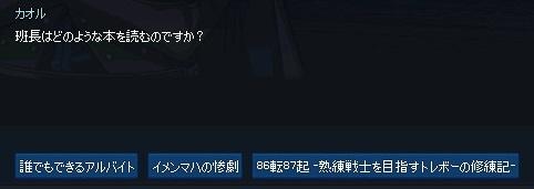 mabinogi_2016_01_15_002.jpg