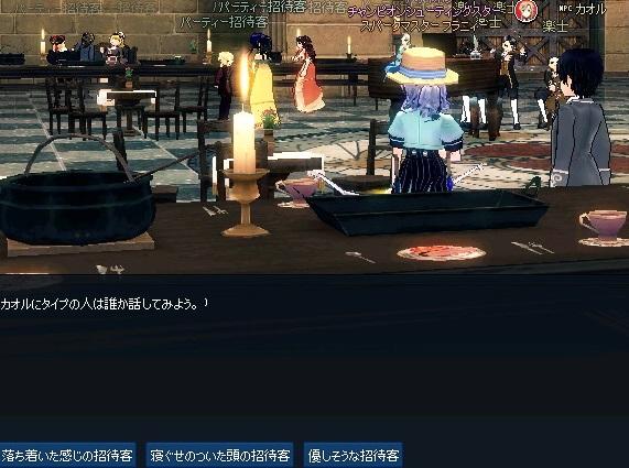 mabinogi_2016_01_16_002.jpg
