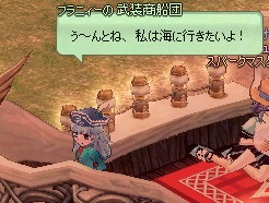 mabinogi_2016_01_21_004.jpg