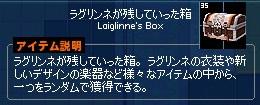 mabinogi_2016_01_27_002.jpg