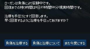 mabinogi_2016_02_02_002.jpg