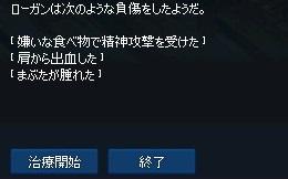 mabinogi_2016_02_02_005.jpg