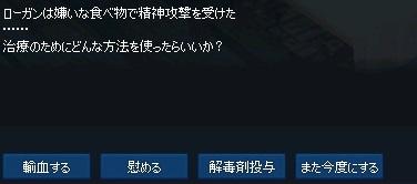 mabinogi_2016_02_02_006.jpg