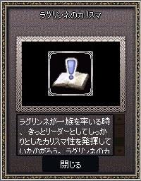 mabinogi_2016_02_02_011.jpg
