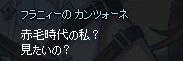 mabinogi_2016_02_02_016.jpg