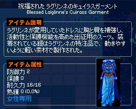 mabinogi_2016_02_09_003.jpg