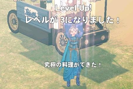 mabinogi_2016_02_14_004.jpg