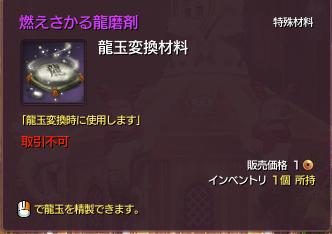 スクリーンショット_151210_011-2