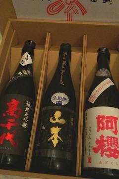 日本酒_600