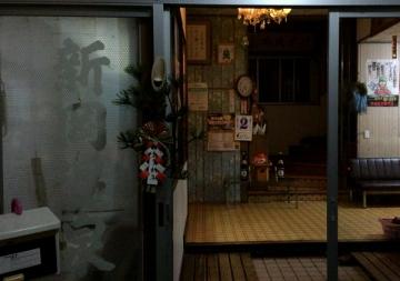 新岡温泉 (4)_600