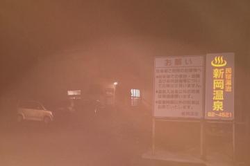 新岡温泉 (5)_600