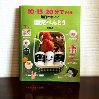新刊2016