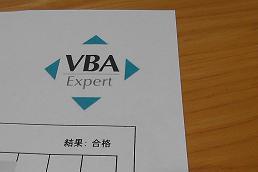 v-b-a.jpg
