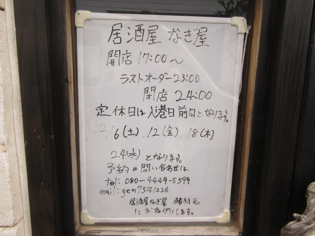 IMG_0127 (2)