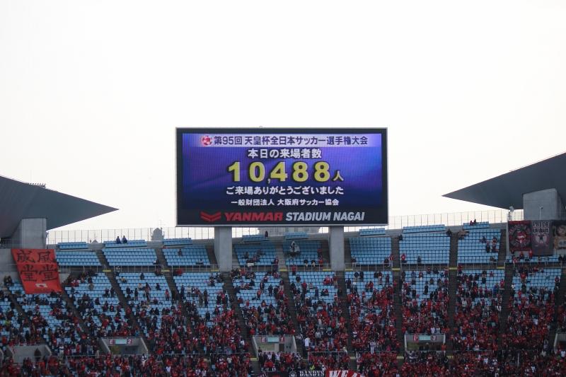 s天皇杯、浦和戦11