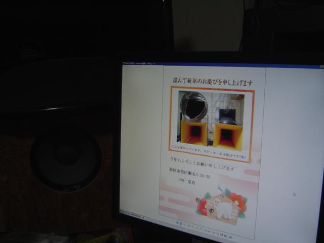 DSC00141_20151227221900d5a.jpg