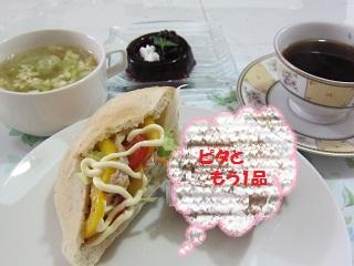 151208 試食(辻・安藤)