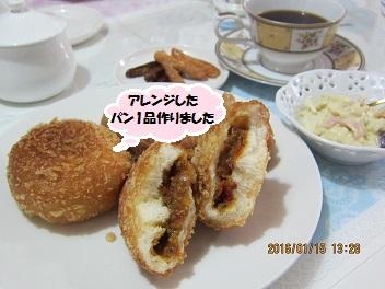 160115 試食(安藤・辻)