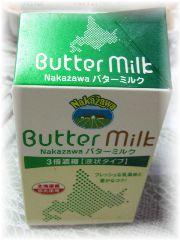 160119 バターミルク