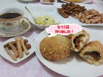 160125 試食(田久保・川名)
