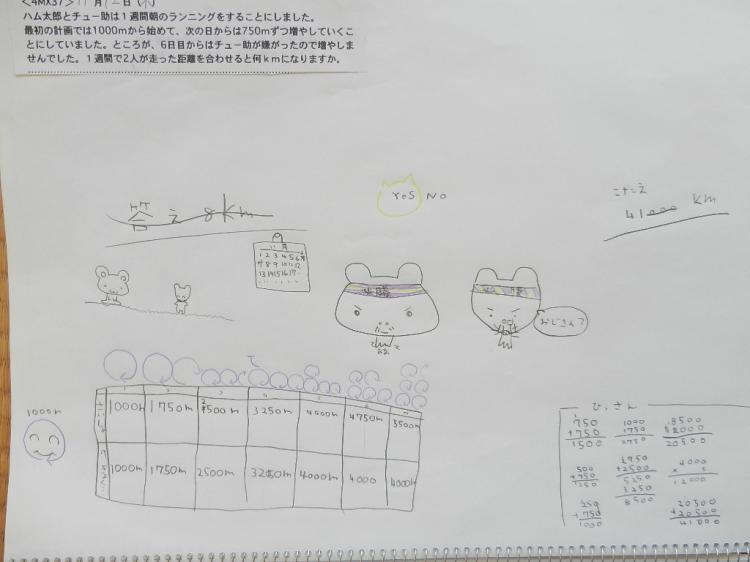 DSCN4774_convert_20151212145721.jpg