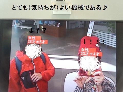 20160112c_20160112113928fbf.jpg