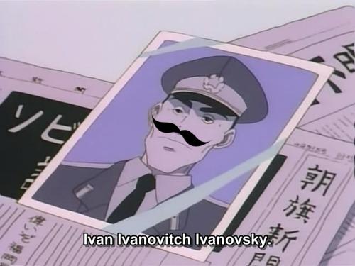 イワン・イワノビッチ・イワノフスキー(機動警察パトレイバー)