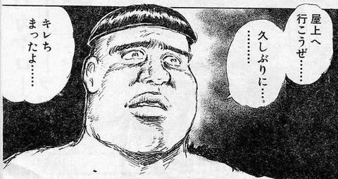 漫☆画太郎のギャグマンガ『珍入社員金太郎』の主人公・多摩金太郎のセリフ