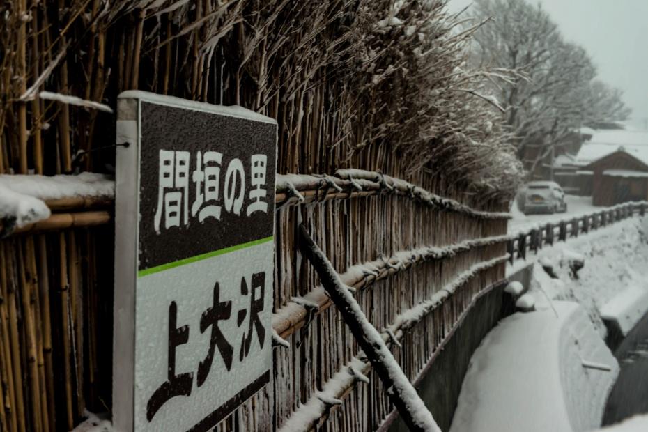 2016.01.24上大沢の雪景色14