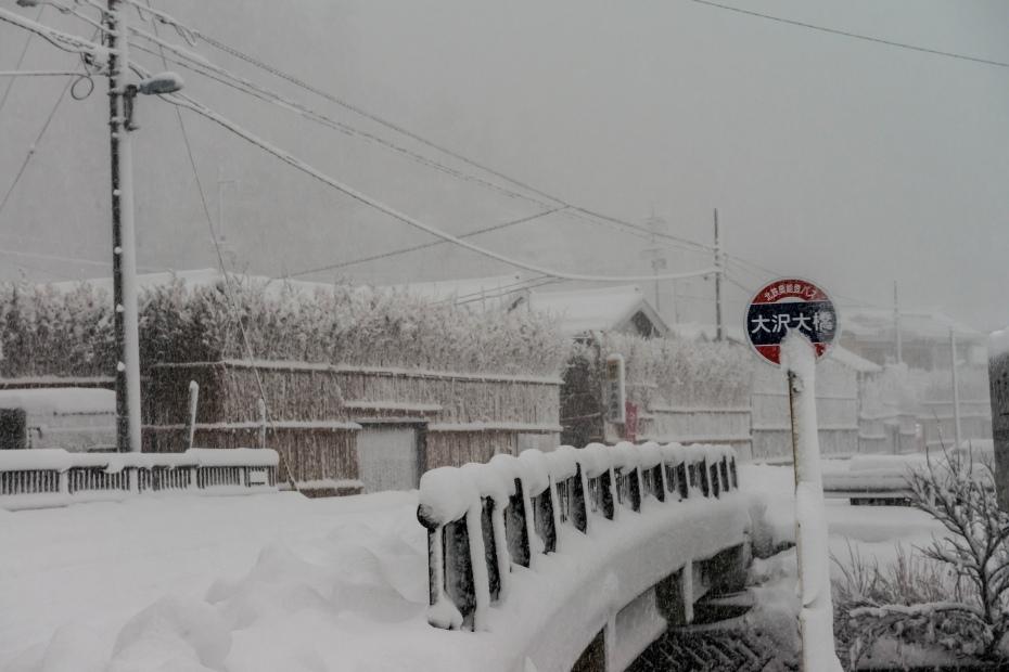 2016.01.24大沢の雪景色8