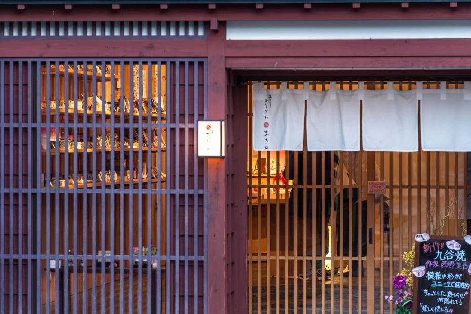 2016.02.03ひがし茶屋街13