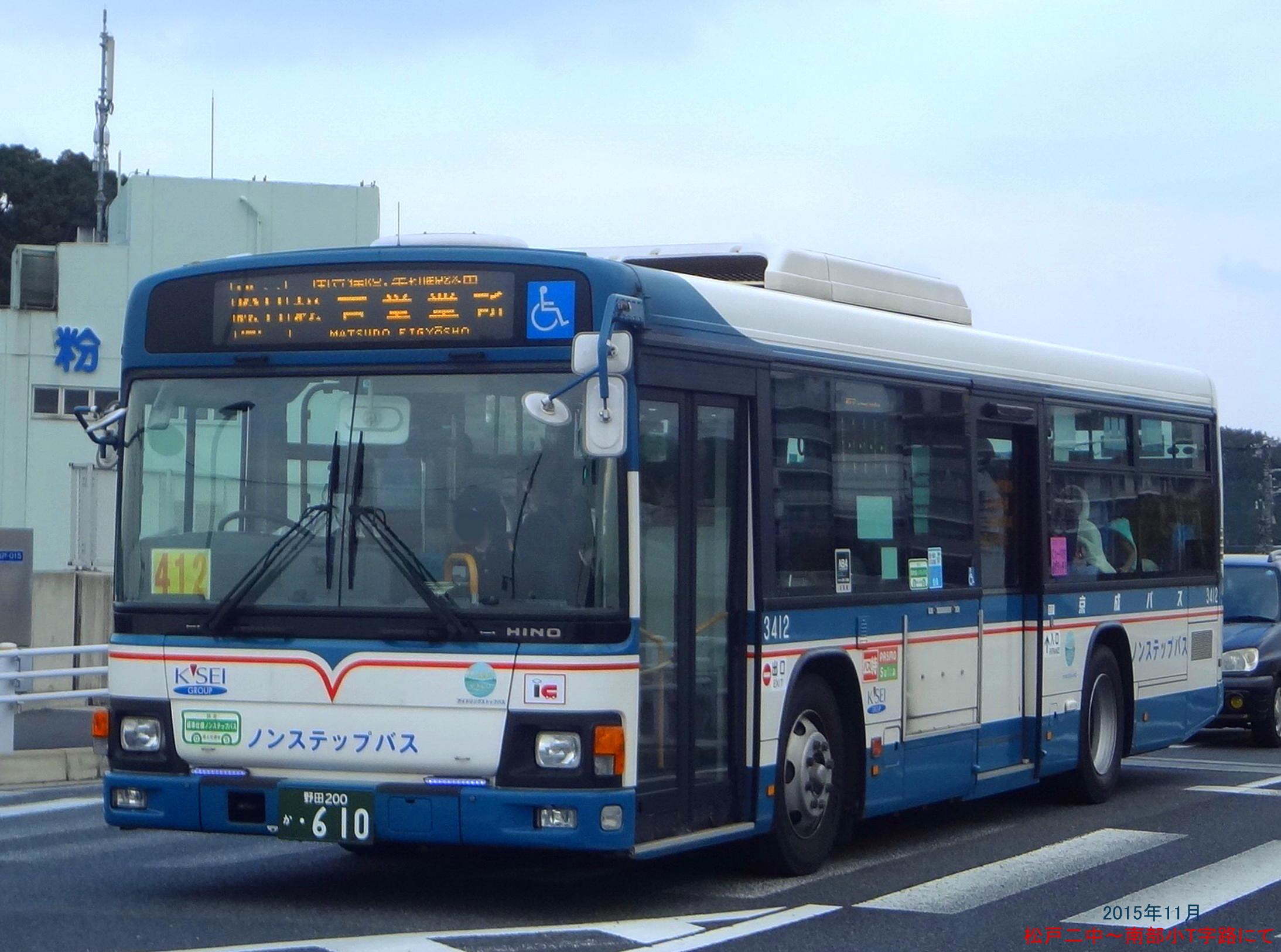市川駅〔京成バス〕 路線バス時刻表 ジョルダン