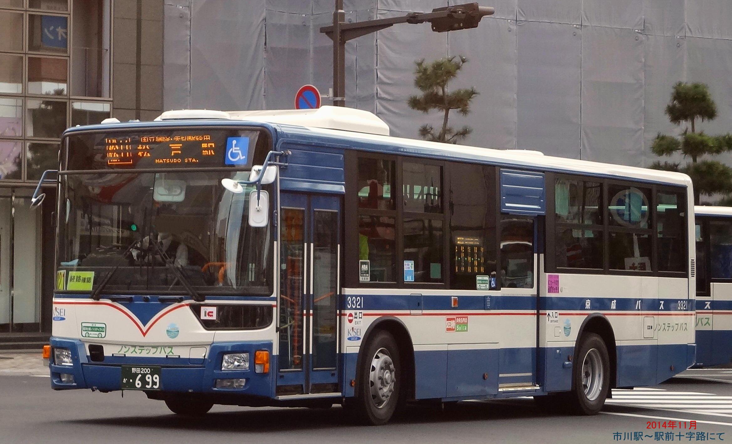 京成トランジットバス - transitbus.co.jp