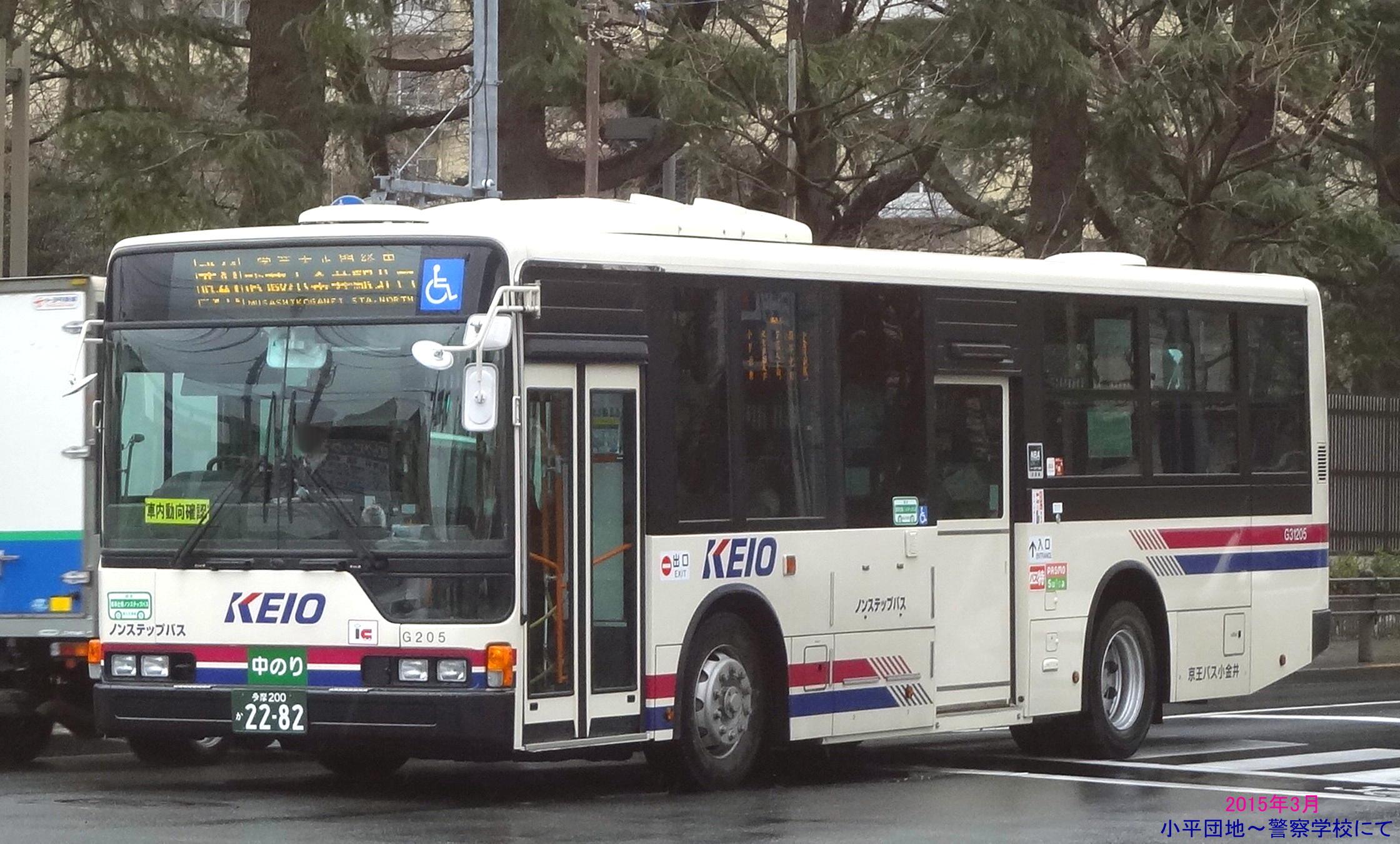京王バス 時刻表・路線図 | infowoods 情報の集まる森
