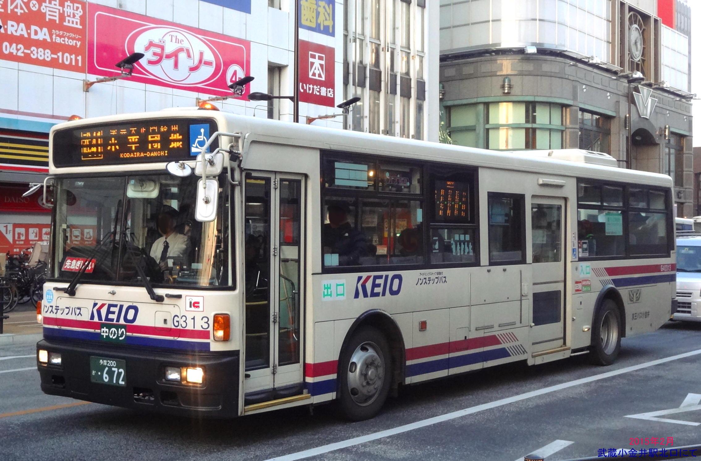 「武蔵小金井駅」の路線バス ... - bus.ekitan.com