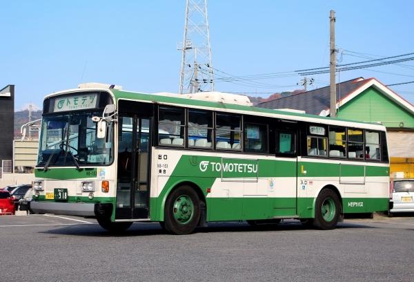 福山22く・918 N8-153