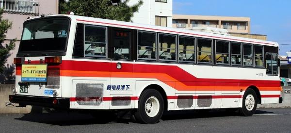 s-Okayam2300B N529