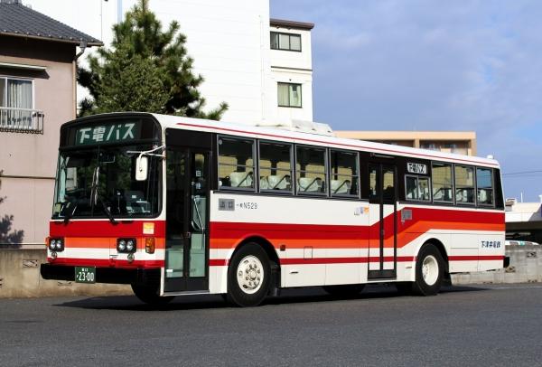 岡22か2300 N529
