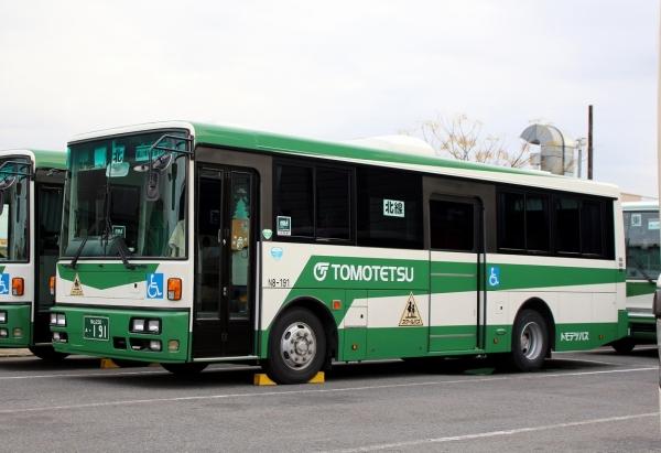 福山230あ・191 N8-191
