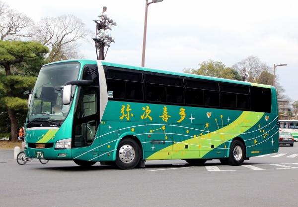 広島200か1157