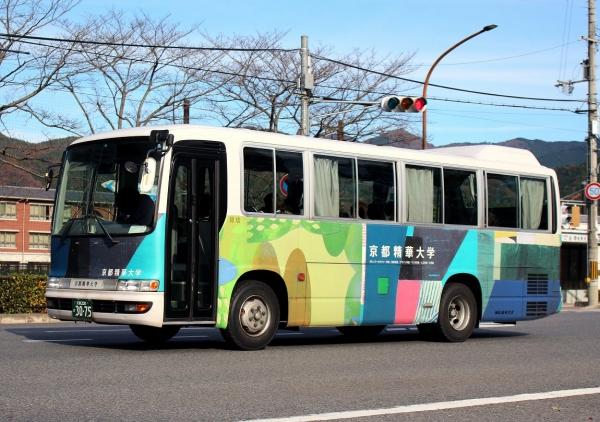 京都200か3075
