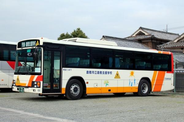 倉敷230あ・411 I411