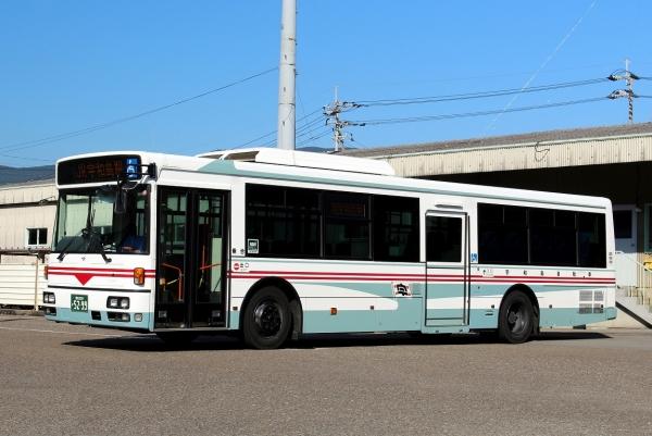 愛媛200か5299