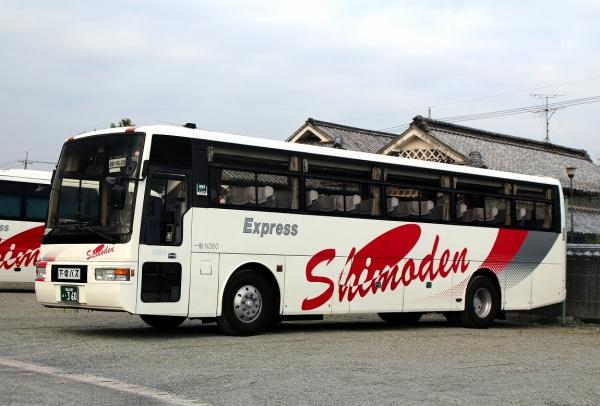 岡山230あ・360 N360