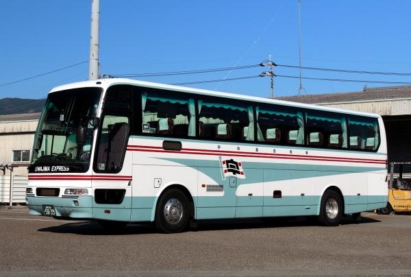 愛媛200か5039