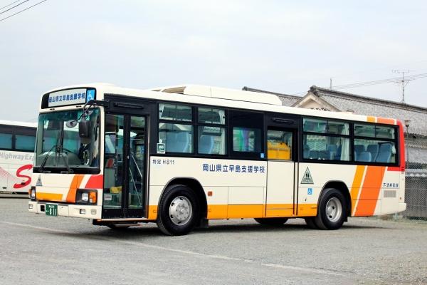 岡山230あ・811 H811