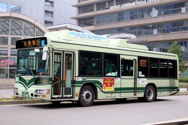 京都200か2686