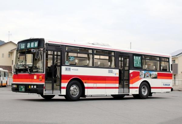 倉敷200か・・61 N446