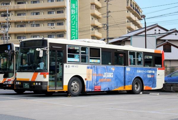 岡山200か・511 N432